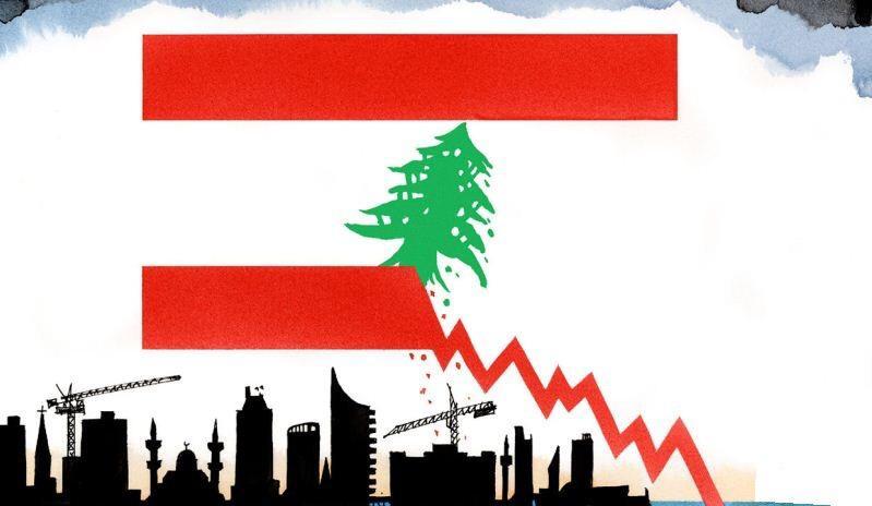 متى وكيف يتوقف انهيار لبنان الاقتصادي
