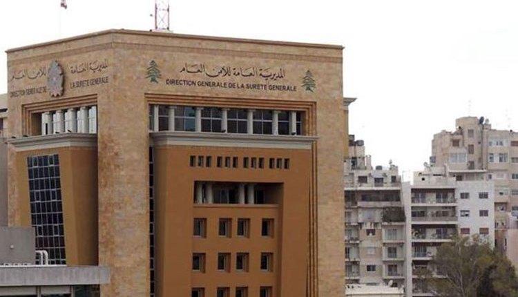 المُديرية العامة للأمن العام اللبناني أصدرت تعميماً يقضي بعدم السماح للأشخاص من التابعية الفلسطينية اللاجئة في لبنان بالعودة إلى لبنان على متن طائرات الإجلاء
