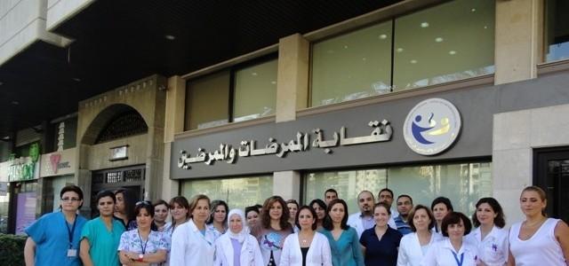 تحية احترام وتقدير لكل من قضى من الجهاز التمريضي في الصفوف الامامية والصمود ضد كوفيد ١٩ .